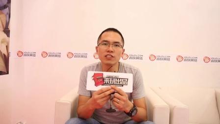 游族专访:如何发掘知名IP的价值