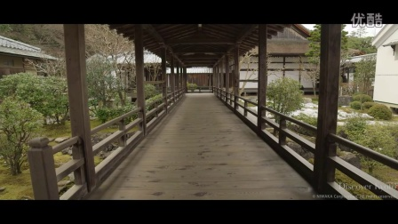 Places to Go Nanzen-ji Temple