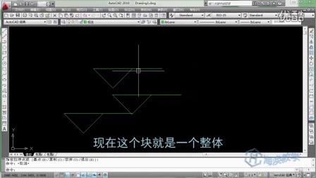 """大海建筑CAD—22.小米360秒讲解""""块"""""""