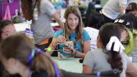 """Qcamp""""她·未来""""科技夏令营"""