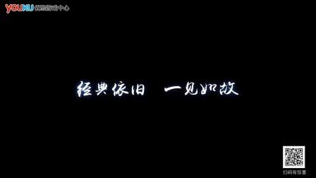诛仙-3D自由御空MMORPG真仙侠