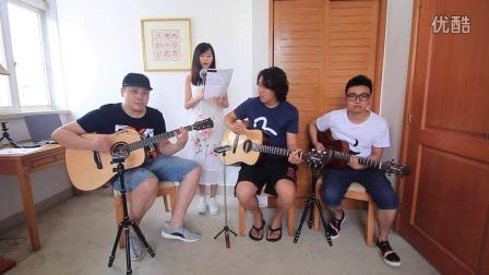 【郝浩涵吉他教学】吉他弹唱 真的爱你(盈盈、丁泽强、朱杰)