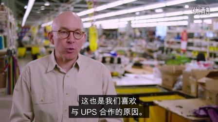UPS 投资先进技术打造低碳运输车队:为西雅图Tom Bihn零售企业实现业务的可持续发展