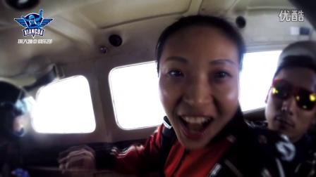 祝贺跳伞视频:这样的人生,才值得祝贺!这样的祝贺,才值得拥有这样的人生!