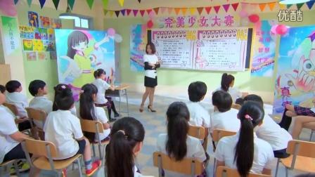 05 舞法天女朵法拉(上)_高清巴拉魔法-少女