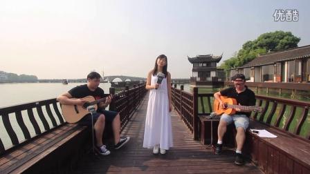 【郝浩涵吉他教学】走进周庄 吉他弹唱 眼泪(盈盈、雷震)