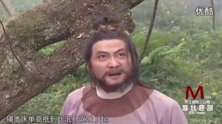 【搞笑視頻】四川方言:《郎貓兒大戰黑社會》摩斯怪咖出品