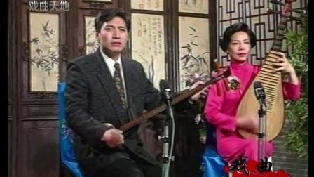 弹词选曲战地之花・磨盘受困(徐惠新)