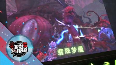 《魔兽世界》7.0全球同步上线 月卡8月4号可购买