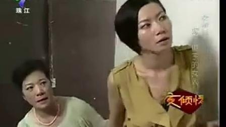 夜倾情 - 嫁给傻子的女人_标清