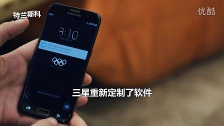 三星盖乐世S7 Edge奥运会版本_TSS科技_The Verge