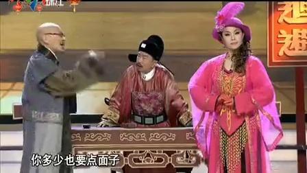 金马贺岁万家欢 - 2014广东电视珠江台除夕联欢晚会_标清