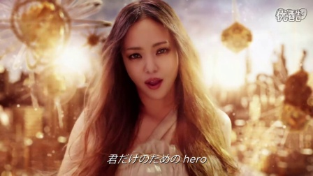 Hero 安室奈美惠