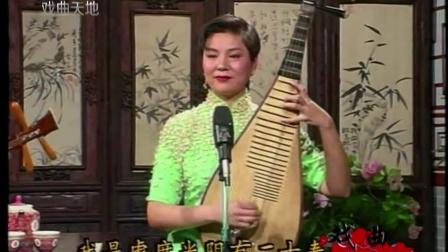 弹词选曲游湖(秦建国 蒋文)