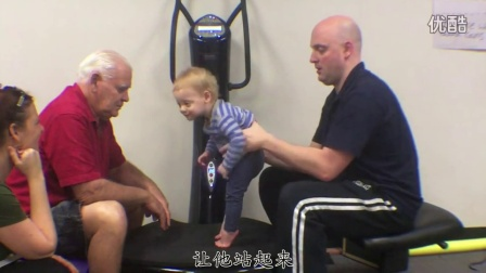 Power Plate治疗18个月大脑性痉挛性麻痹症患者