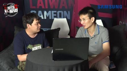 头条人物:恺英游戏CEO陈永聪