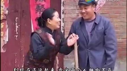 安徽民间小调《大伯哥厉害》全集