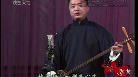 弹词选曲玉蜻蜓・厅堂夺子(袁小良)