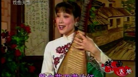 弹词选曲刘胡兰・吕梁山(盛小云)