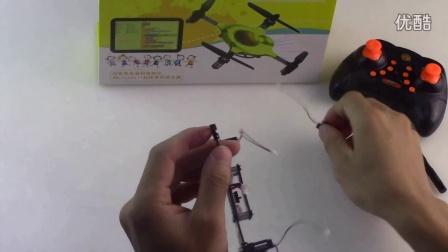 创客火Litebee小蜜蜂组装与试飞指南