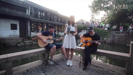 【郝浩涵吉他教学】走进周庄 吉他弹唱 千千阙歌(盈盈、雷震)