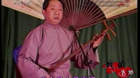 弹词选曲西太后・母女泣别(朱良欣)