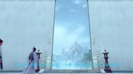 有一种扯淡叫《诛仙歪传》01:张小凡日记