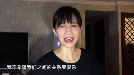 papi酱的周一放送之七夕特辑