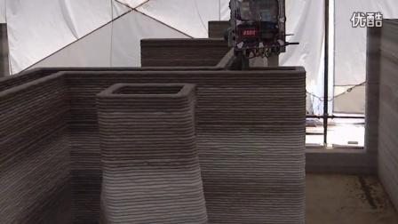 菲律宾的3D建筑水泥打印机