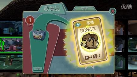 【逍遥小枫】决斗333号避难所的狂怒女王!辐射庇护所 #13