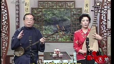 弹词选曲珍珠塔・陈翠娥哭塔(周希明)