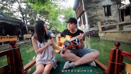 【郝浩涵吉他教学】走进周庄 吉他弹唱 漫步人生路(盈盈)