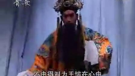 枣梆王莽登基全剧