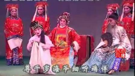 枣梆徐龙铡子全剧(舞台艺术片)