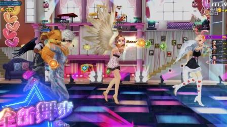 《劲舞团3》8月版本视频