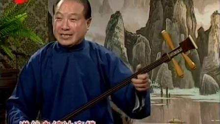 弹词开篇朱买臣休妻(陈希安)