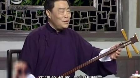 弹词选段柳玉娘(庞志英 吴嘉雯)
