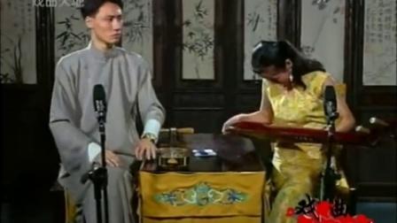 弹词选段三元夺妻・吐露真情(孙立)