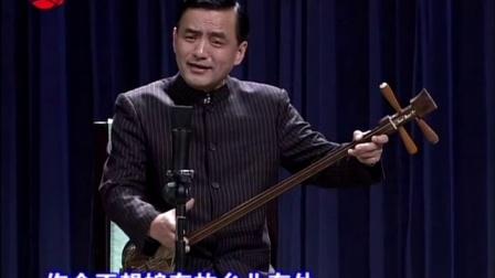 弹词选段珍珠塔・见娘(郭玉麟 史丽萍)