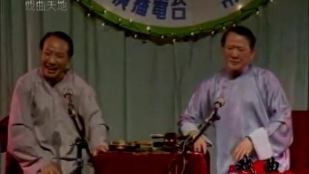 弹词选回珍珠塔・八面活观音(陈希安)