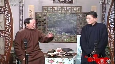弹词选回啼笑姻缘・刘福送礼(周苏生)