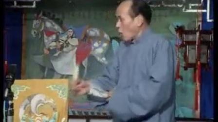 评话选回白玉堂三试颜仁敏(金声伯)