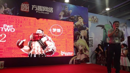 魔幻二次元展会 方趣网络手游《劳拉快打》发布