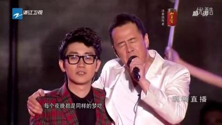 20120930中国好声音第一季决赛14 高清 1