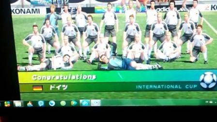 胜利十一人5世界杯冠军