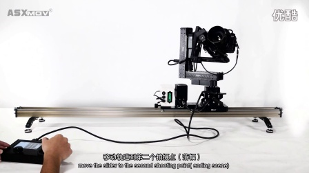 【阿斯摩威教程】04单点摄像模式操作