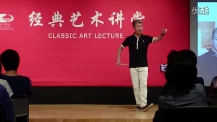 昆曲音乐赏听会(嘉宾  王振義)
