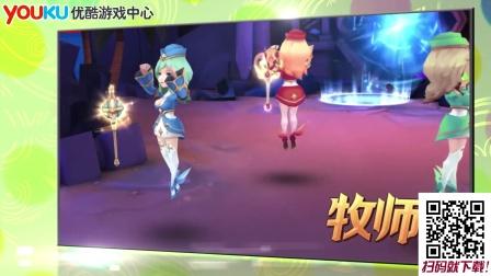 永恒之歌-3D回合幻想RPG  不知火舞加盟