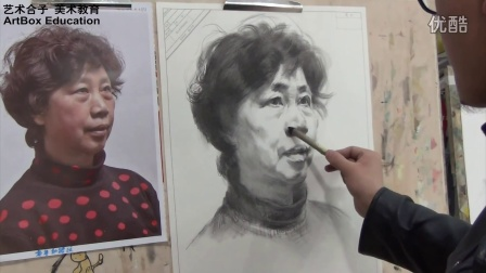 上海艺术合子美术教育周学明素描女老年头像示范