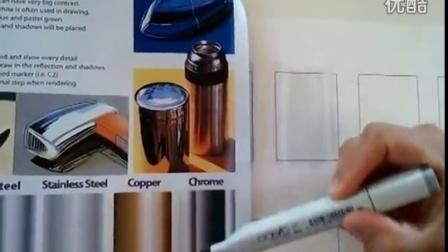 工业设计手绘材质光影示范讲解